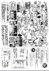 2018前期チラシ裏.JPG